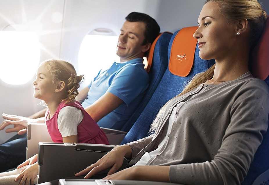 дети в самолете s7