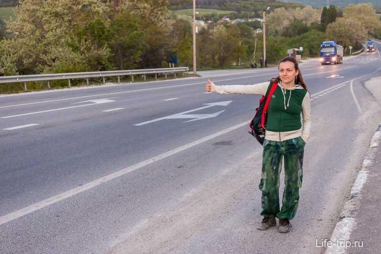 В Хорватию автостопом из Венгрии Как мы визы открывали