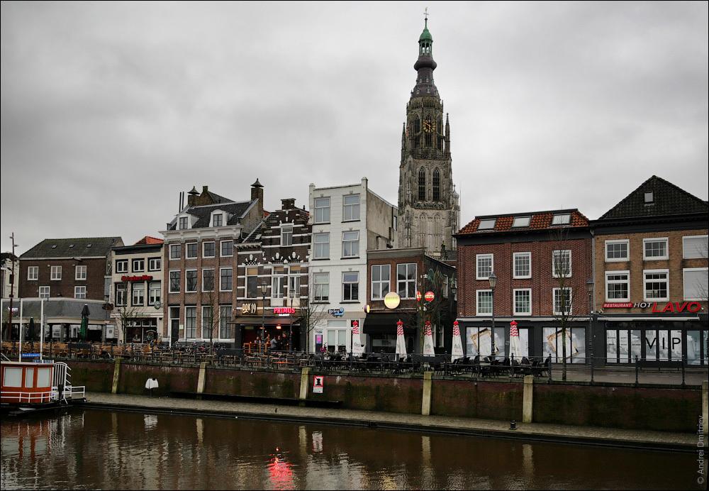 Путешествие по Голландии. Бреда