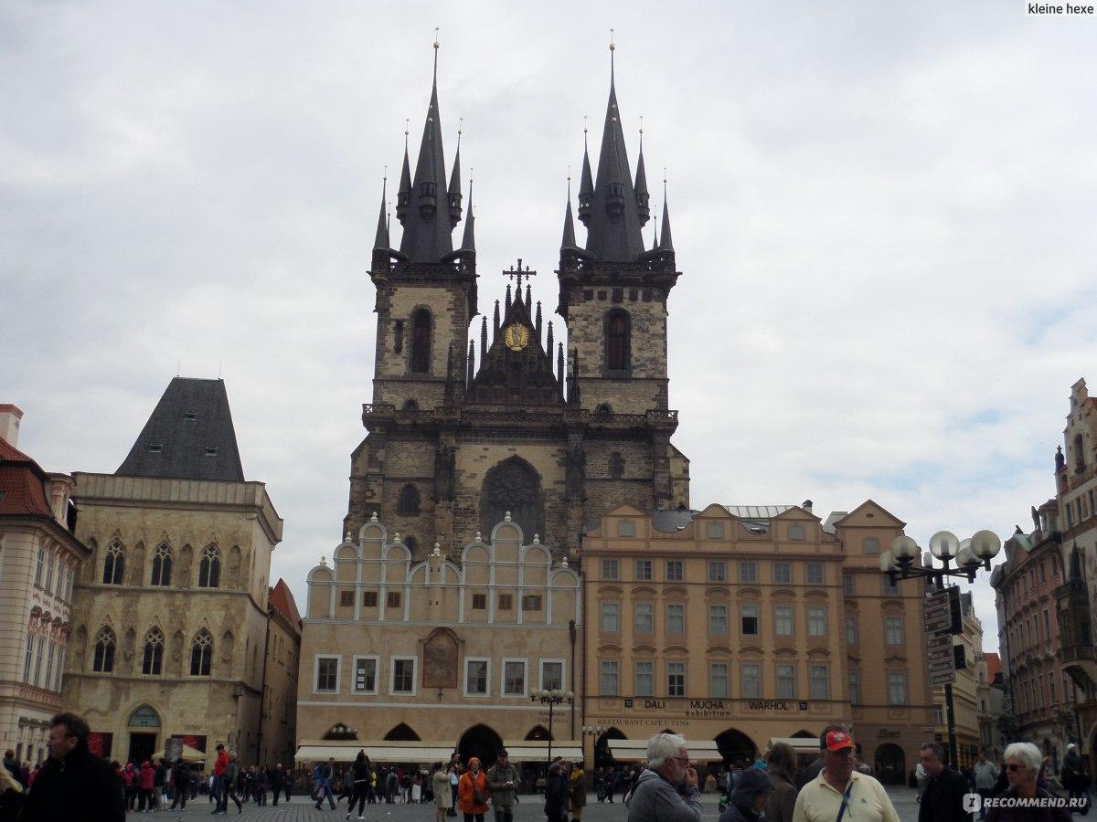 Путешествуйте по Праге и за ее пределами легко и с удовольствием!