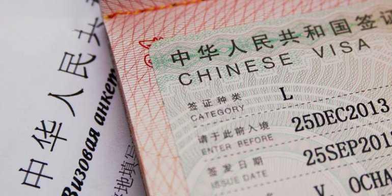 Быстрый путь в Китай: Виза - по прилету