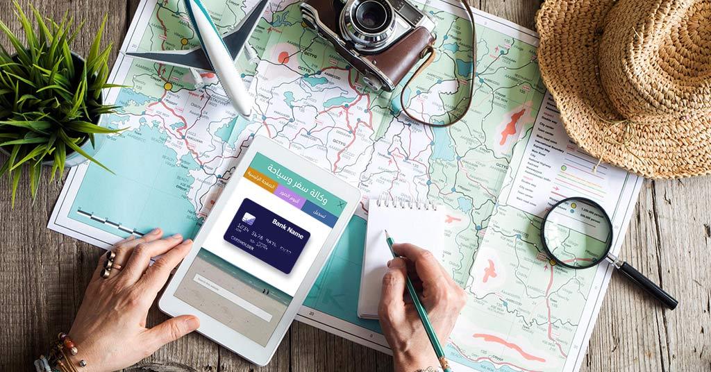 Международная банковская карта для путешествий