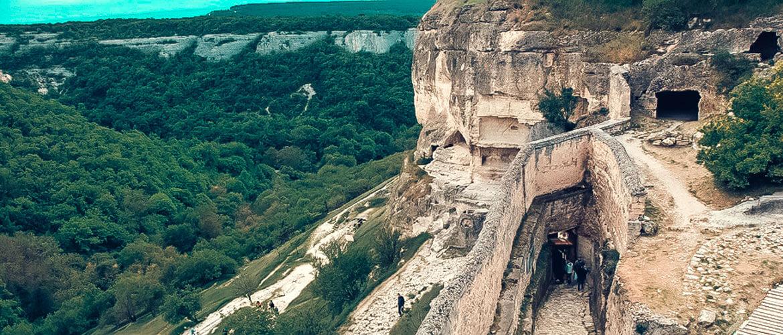 Про пещерный город в Крыму - Чуфут-Кале