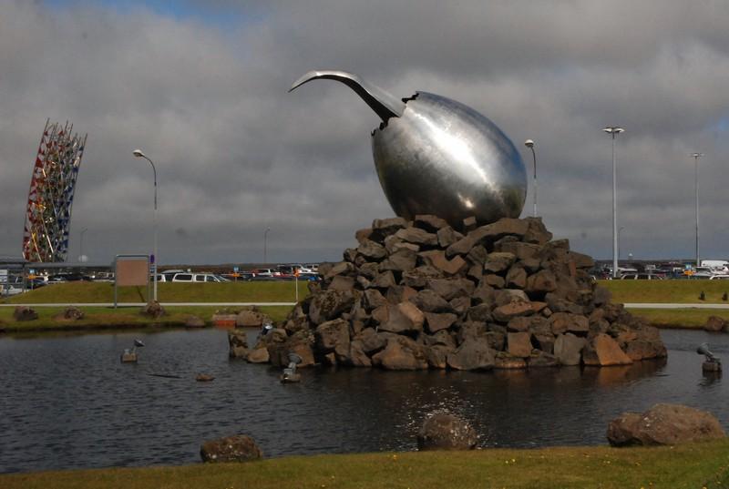 Туры в Кефлавик, Исландия