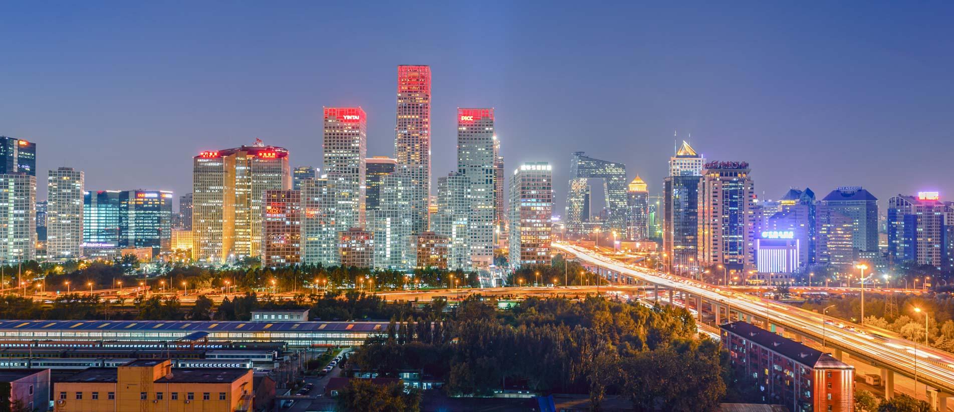 В Пекин на экскурсию