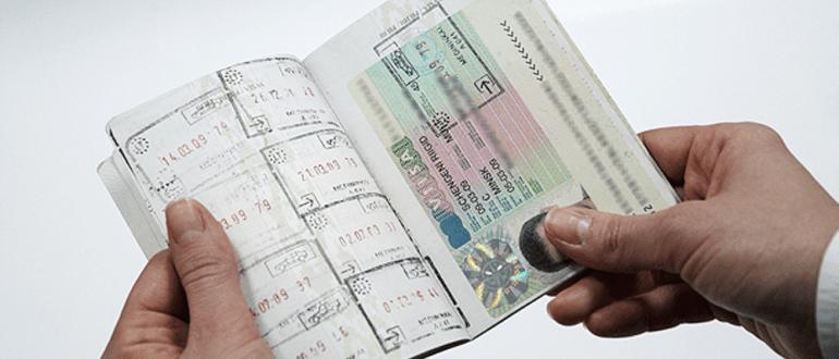 Действующая виза из старого паспорта