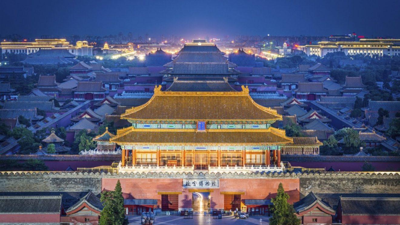 Древний и мистический Китай - бонусы при посещении Китая