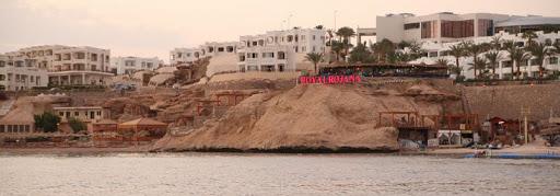 Отдых в Египте (отель Royal Rojana Resort)