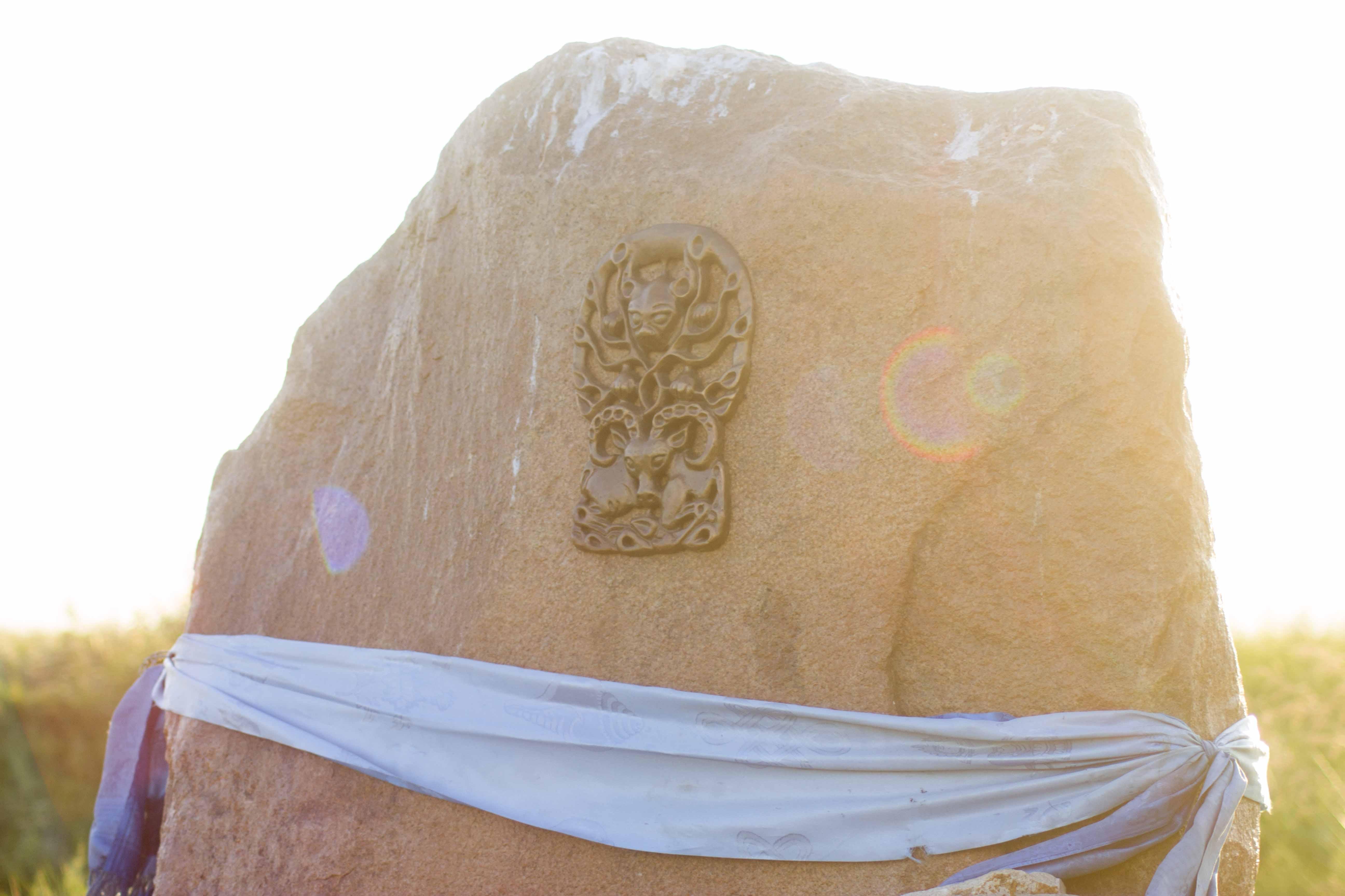 Камень в городке Гуннов в окрестоностях Улан - Уде