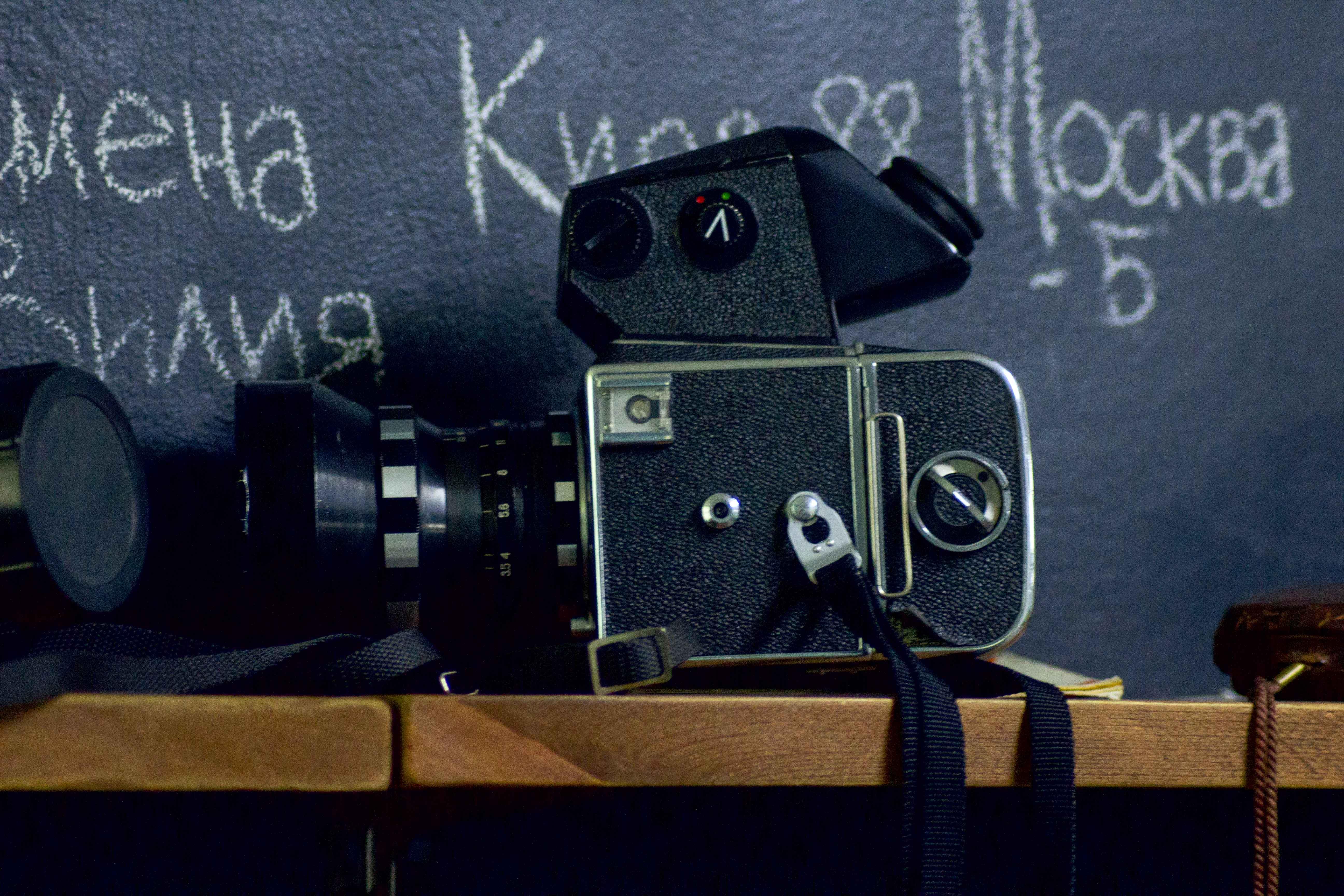 Стары киноаппарат. Городской музей на Пешеходной улице. Улан - Уде