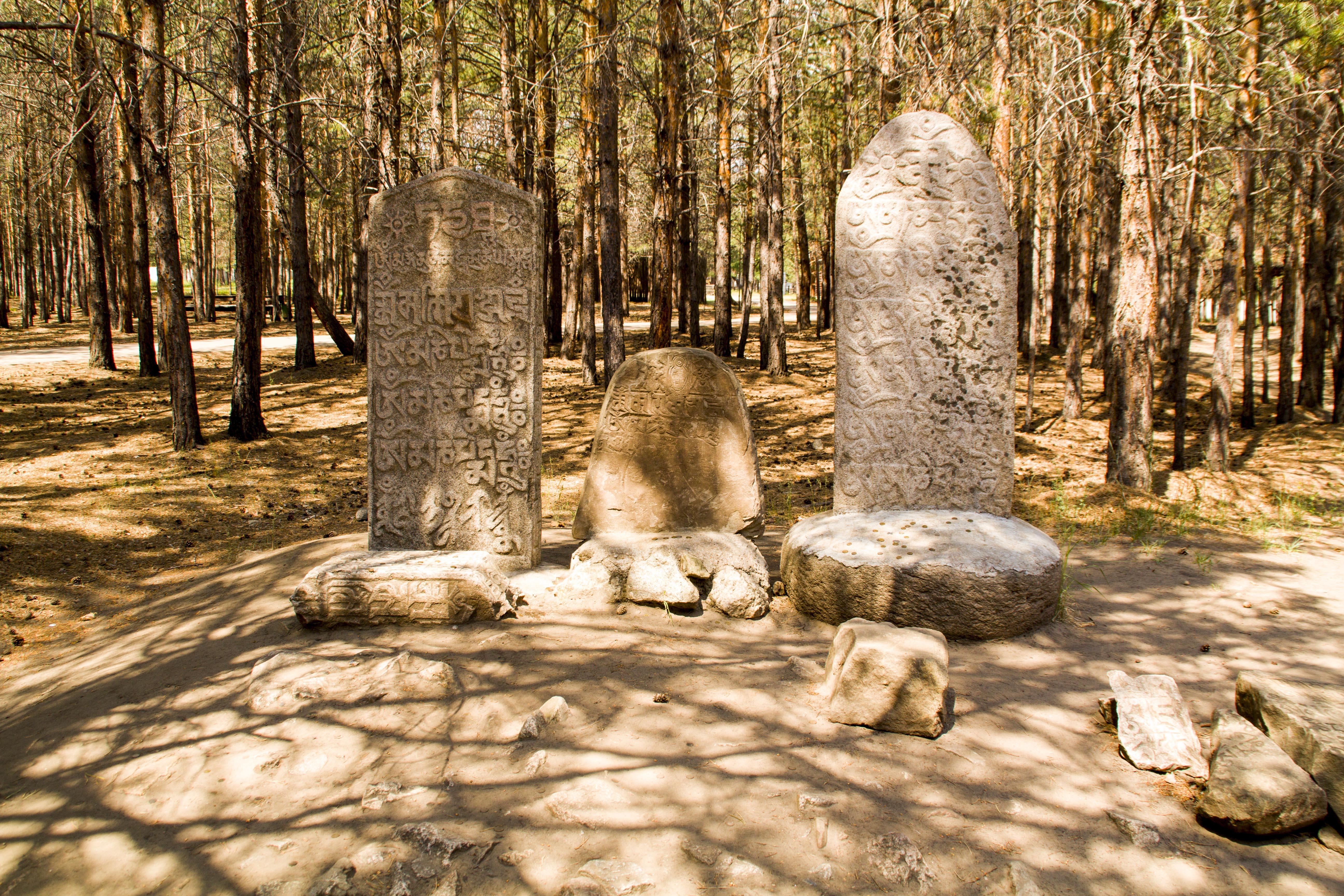 Шаманские камни. Этнографический музей. Улан-Уде
