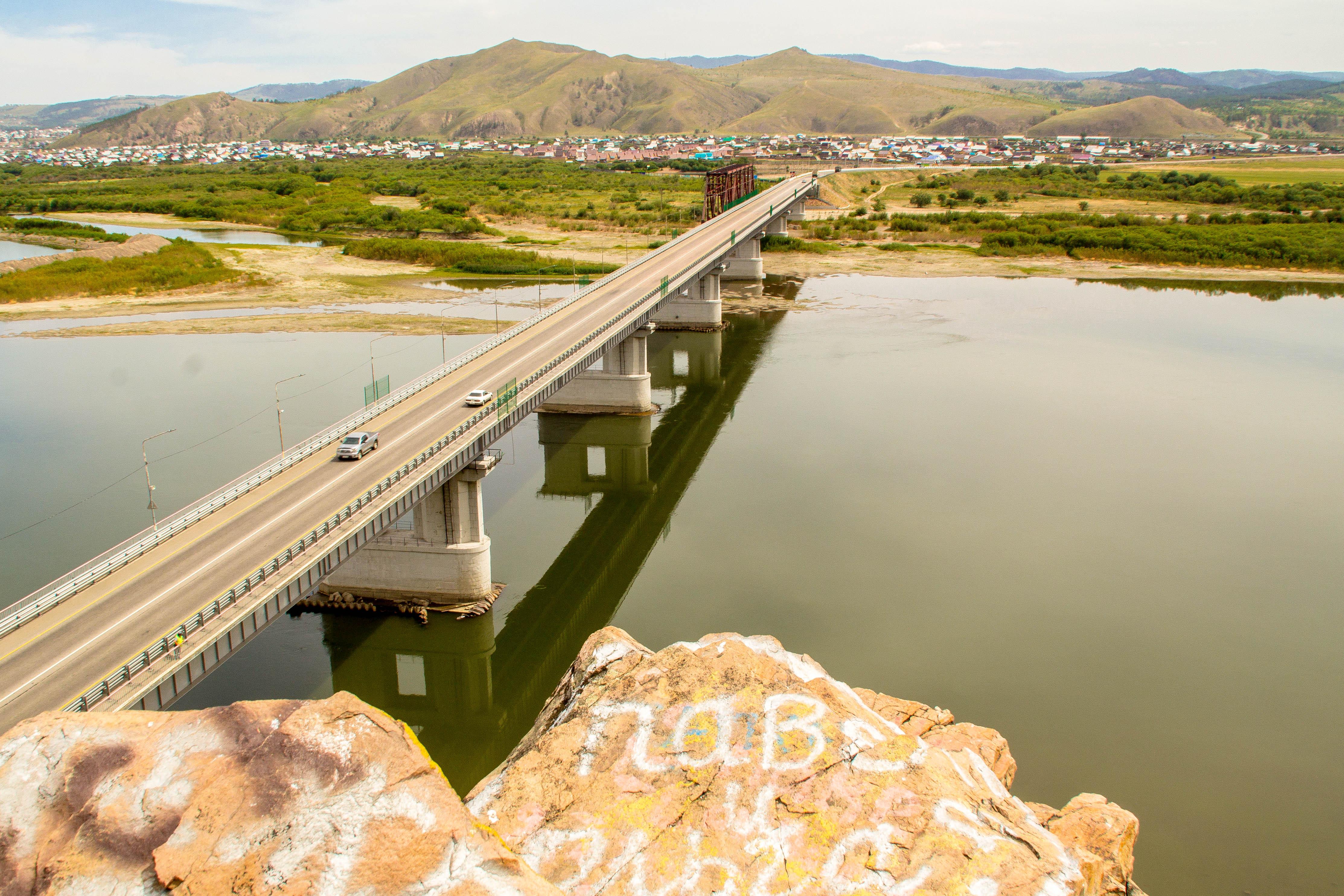 Мост через Селенгу. Смотровая площадка Улан-Уде.