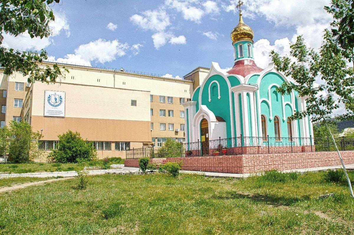 Забайкальский государственный университет. Главный корпус