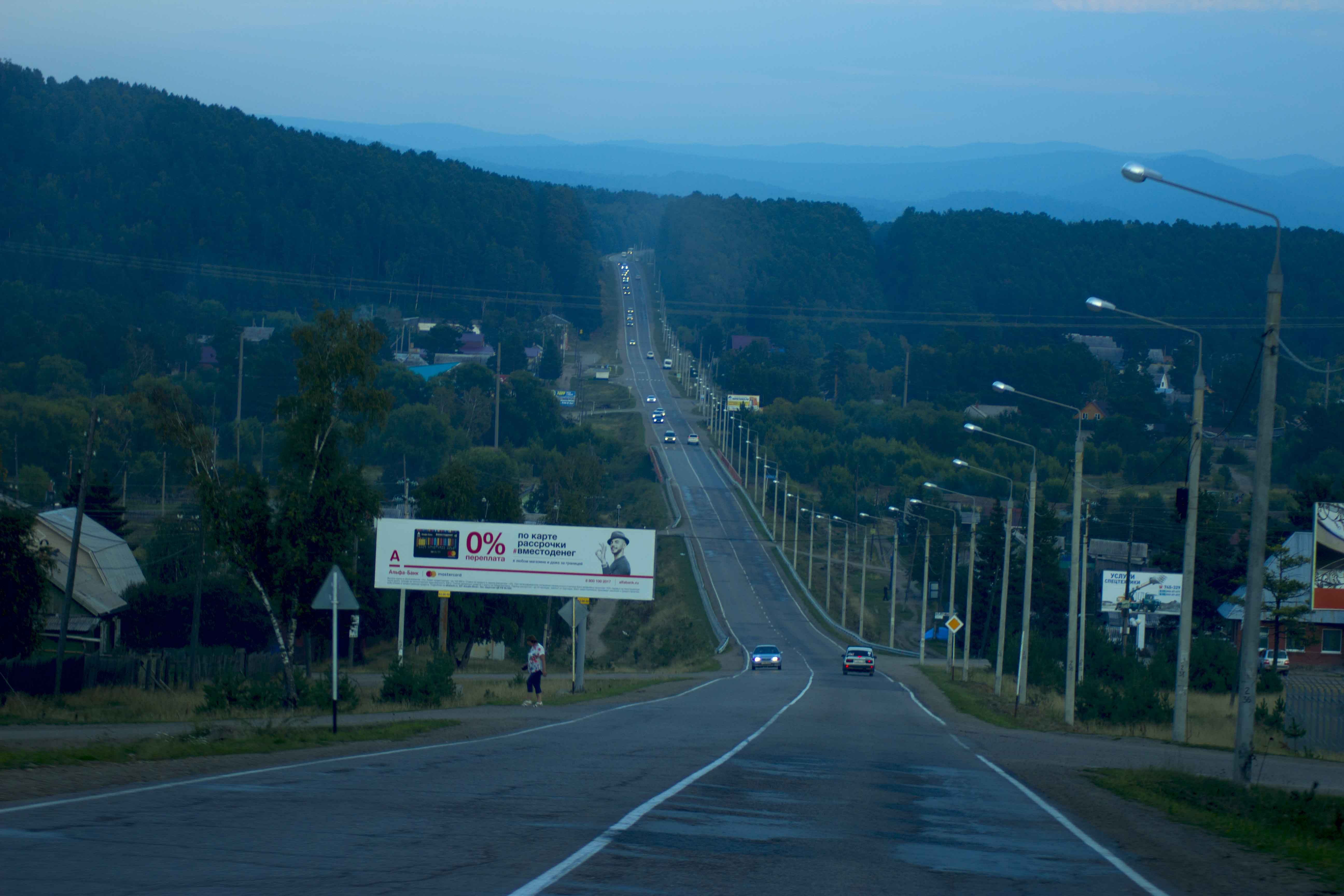 Дорога к Шаман-Камню. Посёлок Никола