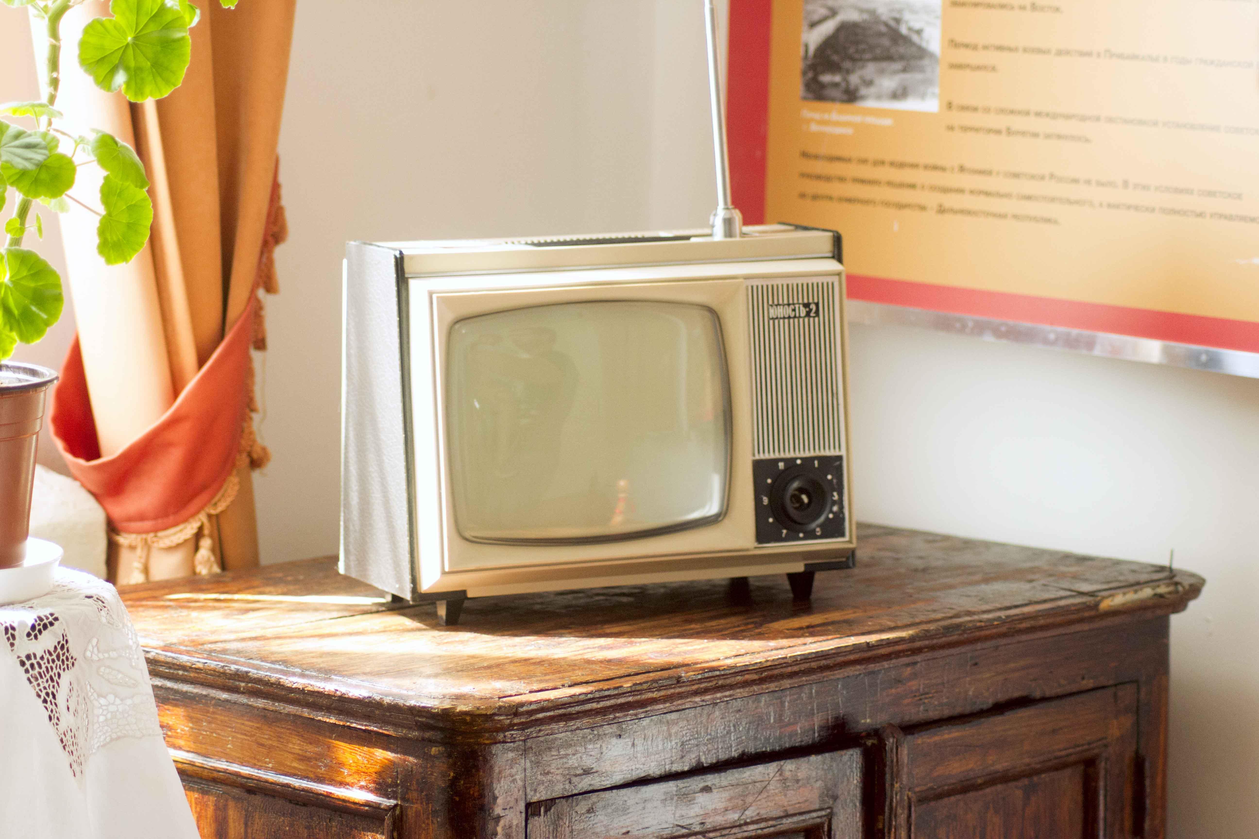 Музейный телевизор